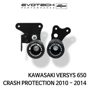 가와사키 VERSYS650 프레임슬라이더 2010-2014 에보텍
