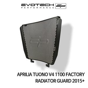 아프릴리아 투오노 V4 1100 FACTORY 라지에다가드 2015+ 에보텍