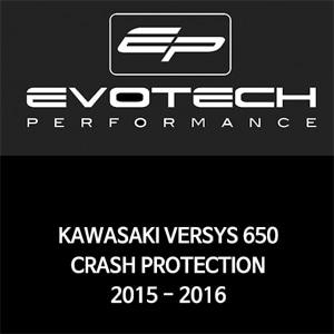 가와사키 VERSYS650 프레임슬라이더 2015-2016 에보텍
