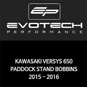 가와사키 VERSYS650 스윙암후크볼트슬라이더 2015-2016 에보텍