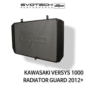 가와사키 VERSYS1000 라지에다가드 2012+ 에보텍