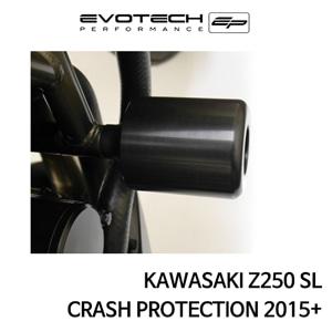 가와사키 Z250SL 프레임슬라이더 2015+ 에보텍