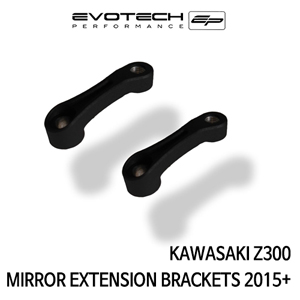 가와사키 Z300 MIRROR EXTENSION BRACKETS 2015+ 에보텍