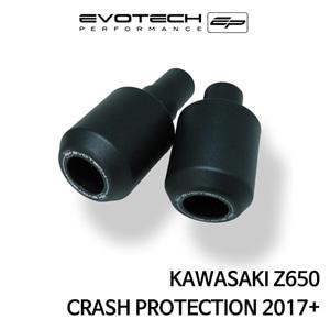가와사키 Z650 프레임슬라이더 2017+ 에보텍