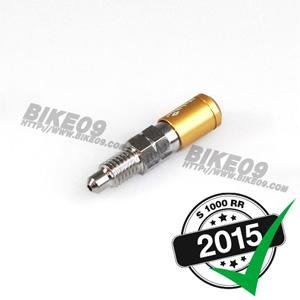 [S1000RR] (gold) M8 x1.25. length 16mm. steel. 브레이크 밸브