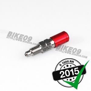 [S1000RR] (16mm) steel. (Red) 브레이크 밸브 M8 x1.25. length