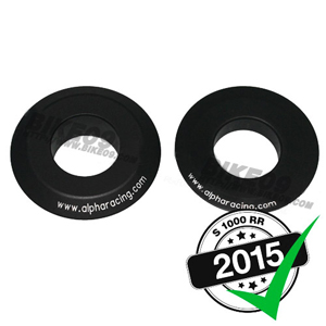 <b>[BMW S1000RR 튜닝파츠부품]</b>Distance bushings rear rim HP4, S1000RR '15-
