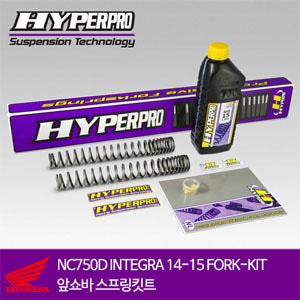 HONDA NC750D INTEGRA 14-15 FORK-KIT 앞쇼바 스프링킷트 올린즈 하이퍼프로