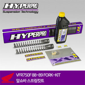 HONDA VFR750F 88-89 FORK-KIT 앞쇼바 스프링킷트 올린즈 하이퍼프로