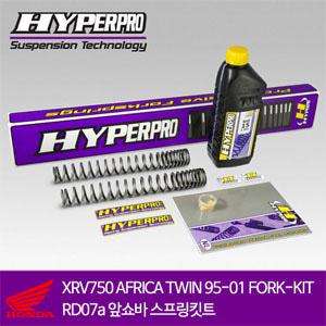 HONDA XRV750 AFRICA TWIN 95-01 FORK-KIT RD07a 앞쇼바 스프링킷트 올린즈 하이퍼프로