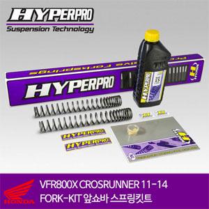 HONDA VFR800X CROSRUNNER 11-14 FORK-KIT 앞쇼바 스프링킷트 올린즈 하이퍼프로