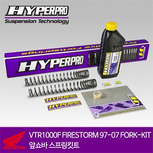 HONDA VTR1000F FIRESTORM 97-07 FORK-KIT 앞쇼바 스프링킷트 올린즈 하이퍼프로
