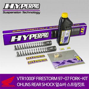 HONDA VTR1000F FIRESTORM 97-07 FORK-KIT OHLINS REAR SHOCK 앞쇼바 스프링킷트 올린즈 하이퍼프로