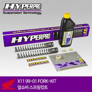 HONDA X11 99-01 FORK-KIT 앞쇼바 스프링킷트 올린즈 하이퍼프로