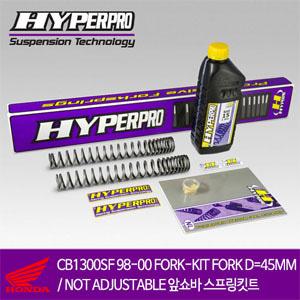 HONDA CB1300SF 98-00 FORK-KIT FORK D=45MM / NOT ADJUSTABLE 앞쇼바 스프링킷트 올린즈 하이퍼프로