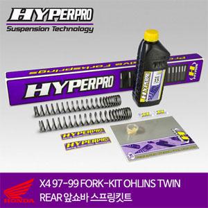 HONDA X4 97-99 FORK-KIT OHLINS TWIN REAR 앞쇼바 스프링킷트 올린즈 하이퍼프로