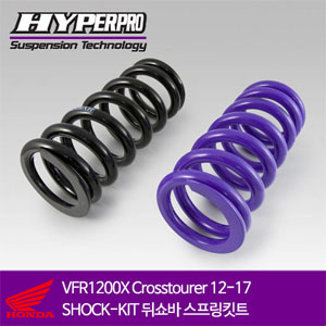 HONDA CB1300SF 98-00 SHOCK-KIT FORK D=45MM / NOT ADJUSTABLE 뒤쇼바 스프링킷트 올린즈 하이퍼프로