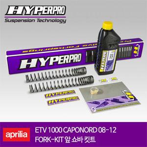 APRILIA ETV 1000 CAPONORD 08-12 FORK-KIT 앞쇼바 스프링킷트 올린즈 하이퍼프로