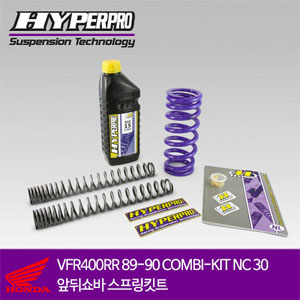 HONDA VFR400RR 89-90 COMBI-KIT NC 30 앞뒤쇼바 스프링킷트 올린즈 하이퍼프로