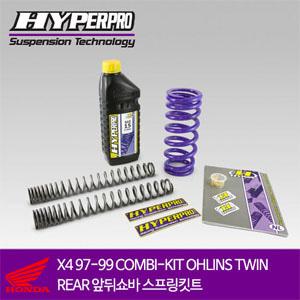 HONDA X4 97-99 COMBI-KIT OHLINS TWIN REAR 앞뒤쇼바 스프링킷트 올린즈 하이퍼프로