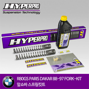 BMW R80GS PARIS DAKAR 88-97 FORK-KIT 앞쇼바 스프링킷트 올린즈 하이퍼프로