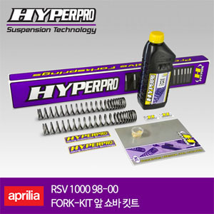 APRILIA RSV 1000 98-00 FORK-KIT 앞쇼바 스프링킷트 올린즈 하이퍼프로