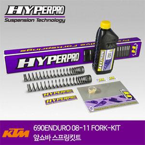 KTM 690ENDURO 08-11 FORK-KIT 앞쇼바 스프링킷트 올린즈 하이퍼프로