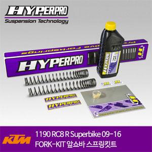 KTM 1190 RC8 R Superbike 09-16 FORK-KIT 앞쇼바 스프링킷트 올린즈 하이퍼프로