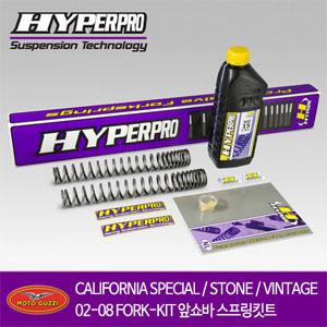 MOTO GUZZI CALIFORNIA SPECIAL / STONE / VINTAGE 02-08 FORK-KIT 앞쇼바 스프링킷트 올린즈 하이퍼프로