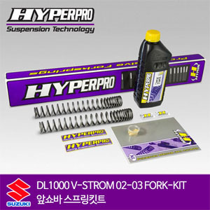 SUZUKI DL1000 V-STROM 02-03 FORK-KIT 앞쇼바 스프링킷트 올린즈 하이퍼프로