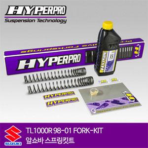 SUZUKI TL1000R 98-01 FORK-KIT 앞쇼바 스프링킷트 올린즈 하이퍼프로