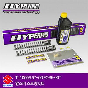 SUZUKI TL1000S 97-00 FORK-KIT 앞쇼바 스프링킷트 올린즈 하이퍼프로