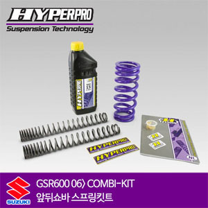SUZUKI GSR600 06> COMBI-KIT 앞뒤쇼바 스프링킷트 올린즈 하이퍼프로