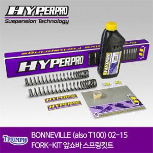 TRIUMPH BONNEVILLE (also T100) 02-15 FORK-KIT 앞쇼바 스프링킷트 올린즈 하이퍼프로