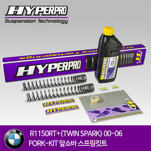 BMW R1150RT+(TWIN SPARK) 00-06 FORK-KIT 앞쇼바 스프링킷트 올린즈 하이퍼프로