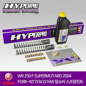 YAMAHA WR 250 F SUPERMOTARD 2004 FORK-KIT JYACG16W 앞쇼바 스프링킷트 올린즈 하이퍼프로