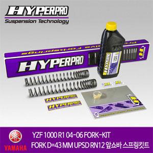 YAMAHA YZF 1000 R1 04-06 FORK-KIT FORK D=43 MM UPSD RN12 앞쇼바 스프링킷트 올린즈 하이퍼프로