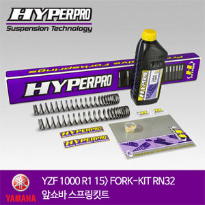 YAMAHA YZF 1000 R1 15> FORK-KIT RN32 앞쇼바 스프링킷트 올린즈 하이퍼프로