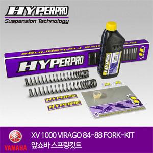 YAMAHA XV 1000 VIRAGO 84-88 FORK-KIT 앞쇼바 스프링킷트 올린즈 하이퍼프로