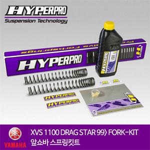 YAMAHA XVS 1100 DRAG STAR 99> FORK-KIT 앞쇼바 스프링킷트 올린즈 하이퍼프로