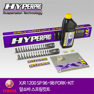 YAMAHA XJR 1200 SP 96-98 FORK-KIT 앞쇼바 스프링킷트 올린즈 하이퍼프로