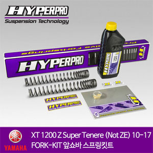 YAMAHA XT 1200 Z Super Tenere (Not ZE) 10-17 FORK-KIT 앞쇼바 스프링킷트 올린즈 하이퍼프로