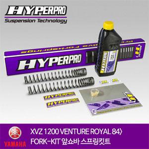 YAMAHA XVZ 1200 VENTURE ROYAL 84> FORK-KIT 앞쇼바 스프링킷트 올린즈 하이퍼프로