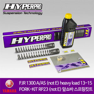 YAMAHA FJR 1300 A/AS (not E) heavy load 13-15 FORK-KIT RP23 (not E) 앞쇼바 스프링킷트 올린즈 하이퍼프로
