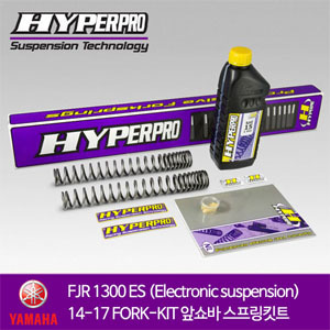 YAMAHA FJR 1300 ES (Electronic suspension) 14-17 FORK-KIT 앞쇼바 스프링킷트 올린즈 하이퍼프로