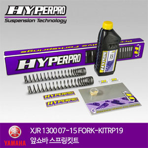 YAMAHA XJR 1300 07-15 FORK-KITRP19 앞쇼바 스프링킷트 올린즈 하이퍼프로
