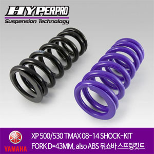 YAMAHA XP 500/530 TMAX 08-14 SHOCK-KIT FORK D=43MM, also ABS 뒤쇼바 스프링킷트 올린즈 하이퍼프로