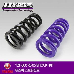 YAMAHA YZF 600 R6 05 SHOCK-KIT 뒤쇼바 스프링킷트 올린즈 하이퍼프로