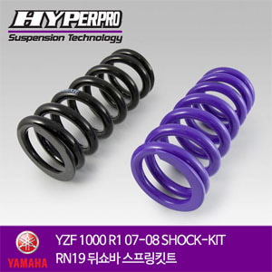 YAMAHA YZF 1000 R1 07-08 SHOCK-KIT RN19 뒤쇼바 스프링킷트 올린즈 하이퍼프로