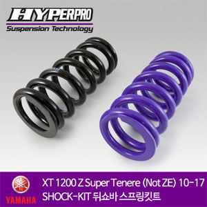 YAMAHA XT 1200 Z Super Tenere (Not ZE) 10-17 SHOCK-KIT 뒤쇼바 스프링킷트 올린즈 하이퍼프로